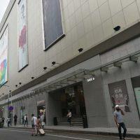 広州 アパレル問屋街「広州UUS国際ファッションビル」