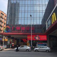 広州 インナーウェア・水着・下着類問屋市場「广州加和城」
