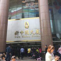 広州 アパレルの大型問屋市場「十三行・新中国大厦」